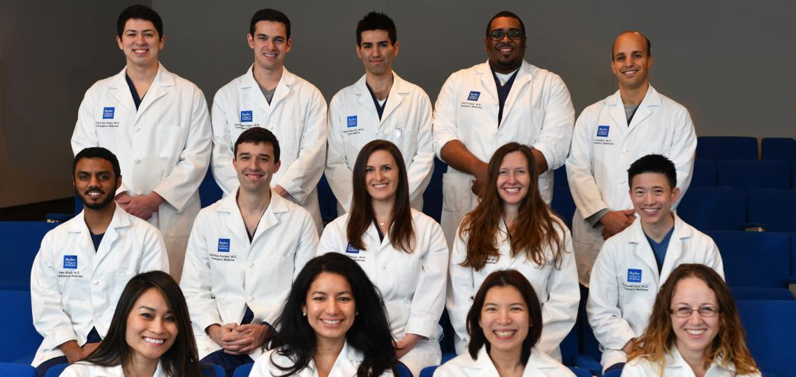 Emergency Medicine Residency Class of 2017