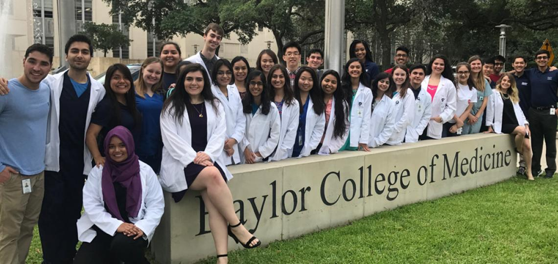 Baylor College of Medicine students who participate in the JAMP program.